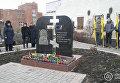 В Мариуполе почтили память погибших при обстреле района Восточный