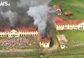 Бунт в Бразилии: не менее 200 заключенных совершили побег