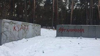 Вандалы под Киевом осквернили польское военное кладбище