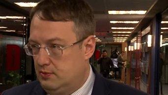 Геращенко о конкурсе на пост главы Нацполиции. Видео