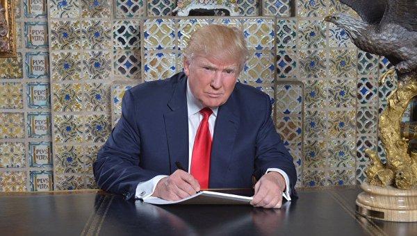 Дональд Трамп. Архивное фото