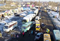 Перекрытие дороги под Киевом. Видео