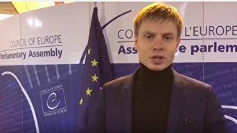 Нардеп Гончаренко принял эстафету и отжался в здании ПАСЕ. Видео