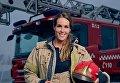 Самая привлекательная девушка-пожарный в мире