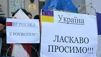 Украина - Польша. Архивное фото