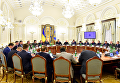 Заседание СНБО при участии Петра Порошенко