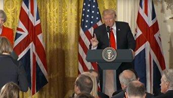 Пресс-конференция Трампа и Мэй по итогам переговоров. Видео