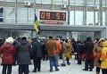 В Виннице активисты пикетировали здание мэрии