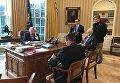Трамп ведет переговоры с Путиным