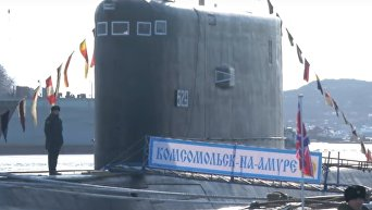 После модернизации подлодка Комсомольск-на-Амуре вошла в состав ВМС РФ. Видео