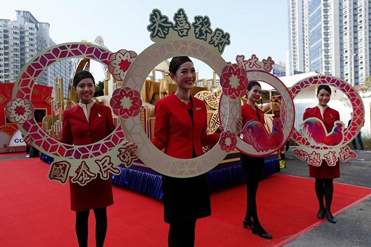Празднование Нового года по Восточному календарю