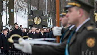 Почтение памяти Героев Крут в Киеве