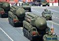 Транспортно-пусковые контейнеры комплексы РС-24 Ярс во время военного парада. Архивное фото