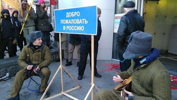 ВКиеве нацисты из«Азова» заблокировали все русские банки