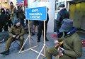 Протест Азова возле российских банков в Киеве