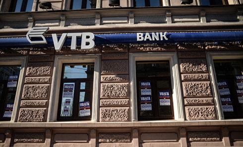 """Протест """"Азова"""" возле отделения """"VTB"""", """"дочки"""" российского банка, в Киеве"""