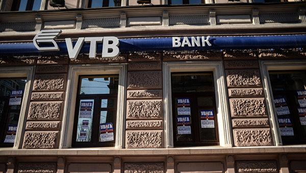 Протест Азова возле отделения VTB, дочки российского банка, в Киеве