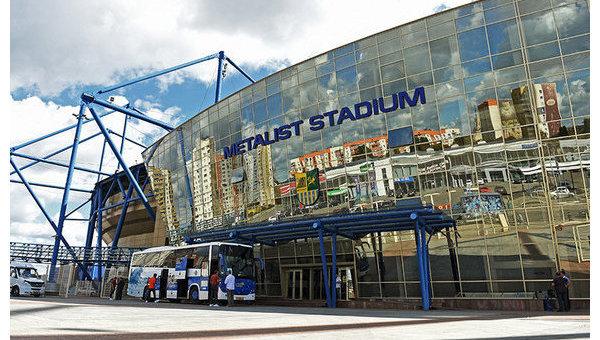Стадион Металлист в Харькове