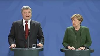 Брифинг Порошенко и Меркель
