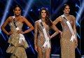 Студентка-стоматолог из Франции стала Мисс Вселенной