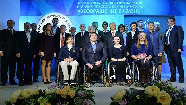 Вице-президент ПКР: первоочередной задачей является восстановление членства вМПК