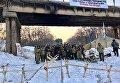 Блокада неподконтрольных Киеву территорий Донбасса