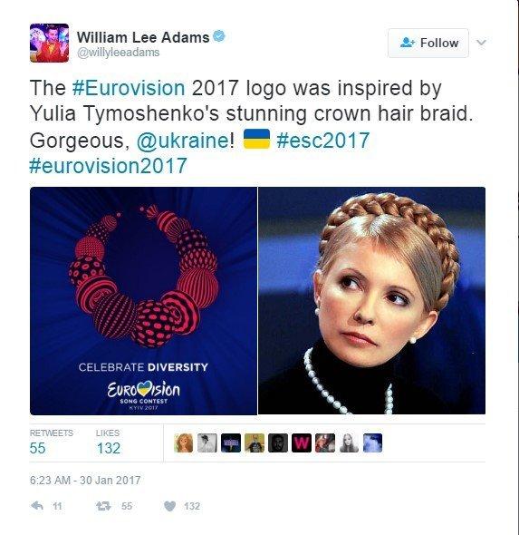 Российская Федерация выступит вовтором полуфинале «Евровидения-2017» 11мая