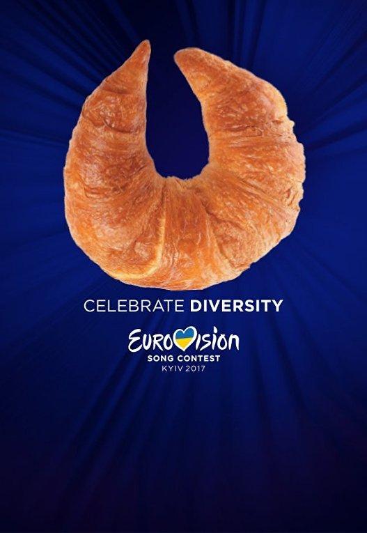 Фотожабы на логотип Евровидения-2017