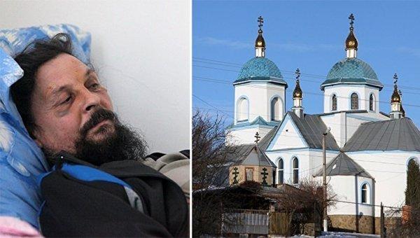 Вгосударстве Украина безжалостно избили первосвященника