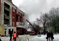 На месте взрыва в Луганске 1 февраля 2017 года