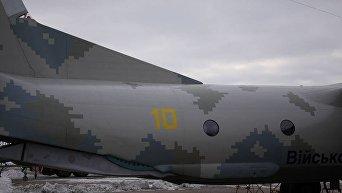 Украинский транспортный самолет, который, по заявлению Святослава Цеголко, обстрелян в Черном море во время тренировочного полета