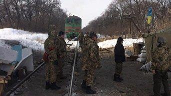 Блокада ж/д сообщения с ЛНР и ДНР