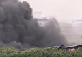 Крупный пожар на заводе на Филиппинах, более 100 пострадавших. Видео