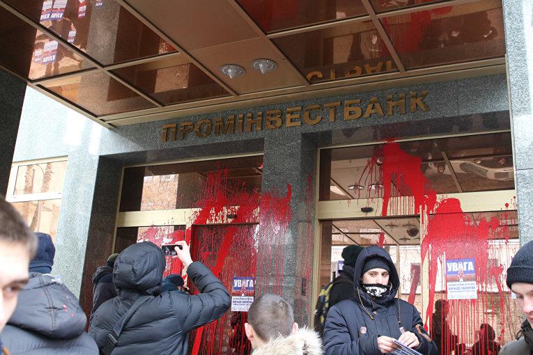 ВКиеве снова пикетируют русский банк