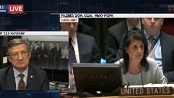 СБ ООН по Украине. Заявление Никки Хейли. Видео
