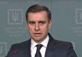 Елисеев: в Донбасс могут ввести миротворческую миссию ООН