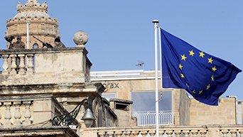 Саммит ЕС на Мальте