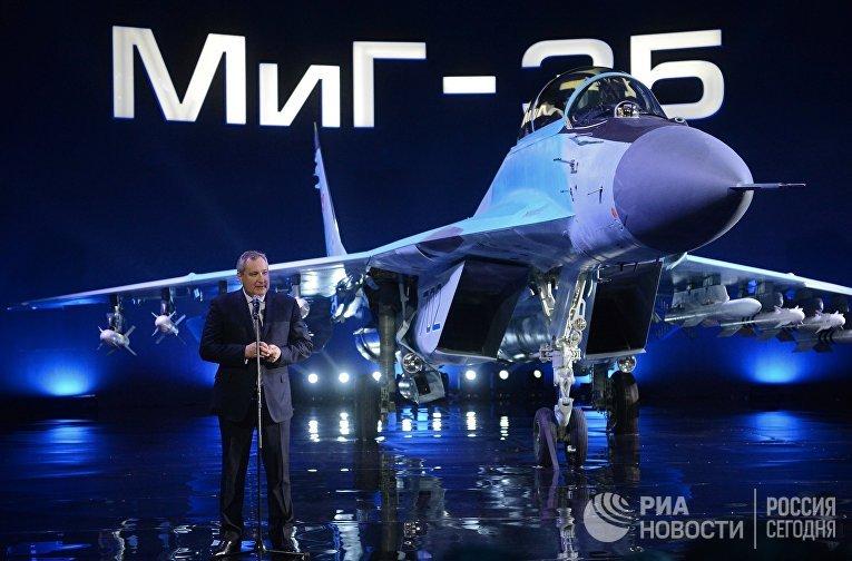 Презентация авиационного комплекса МиГ-35 в Московской области