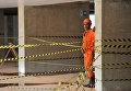 Рабочий, строитель
