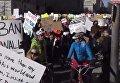 Протесты в Вашингтоне. Нет запрету, нет стене. Видео