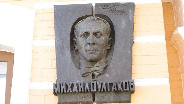 Барельеф Михаила Булгакова на Андреевском спуске в Киеве