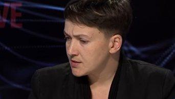 Савченко: власти оказались не готовы к обострению ситуации в Авдеевке. Видео
