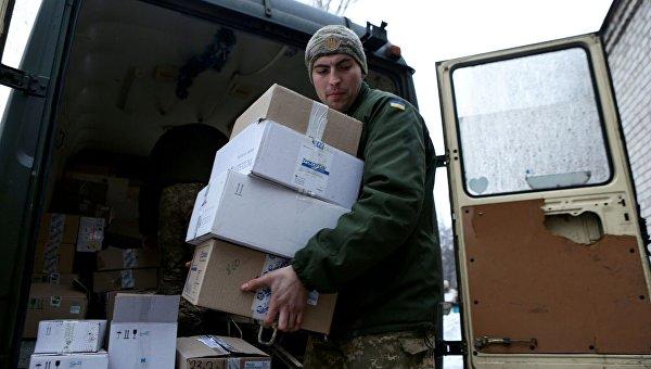 ООН направит $30 млн напомощь жителям Донбасса