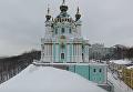 Авдеевский спуск в плену у снега: кадры с воздуха. Видео