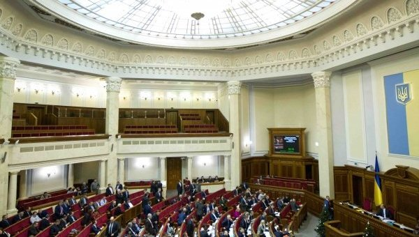Верховная Рада вконце концов займется вопросом обновления состава ЦИК