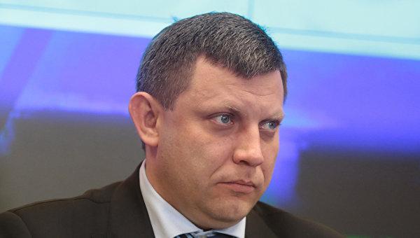 Глава ДНР Александр Захарченко. Архивное фото