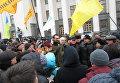 Митинг вкладчиков банка Михайловский у Верховной Рады