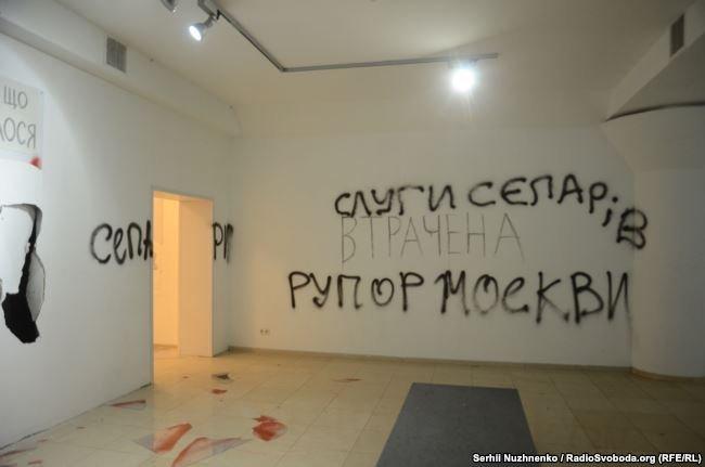 Украина, которую сначала потеряли, а затем разгромили