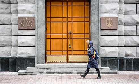 Здание Службы безопасности Украины (СБУ)