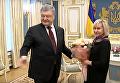 Встреча Порошенко с семьей Романа Сущенко
